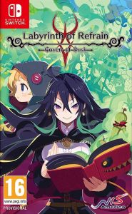 Labyrinth of Refrain: Coven of Dusk - Switch